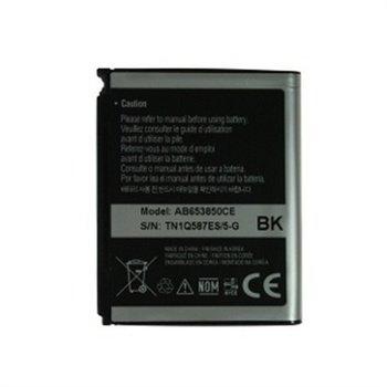 Samsung AB653850CE Batteri - i900 Omnia, I7500 Galaxy, I8000 Omnia II