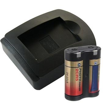 2CR5 Batterilader