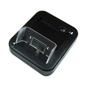 Samsung S8000 Jet USB Bordlader - Dobbel Lader