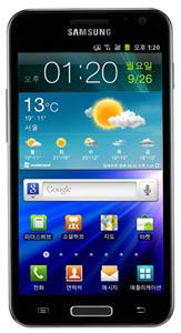 Samsung Galaxy S2 HD LTE accessories